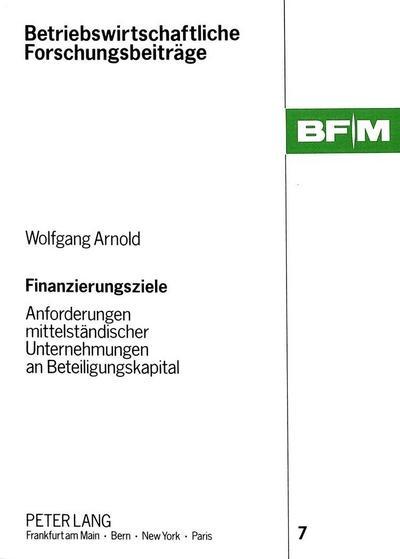 Finanzierungsziele