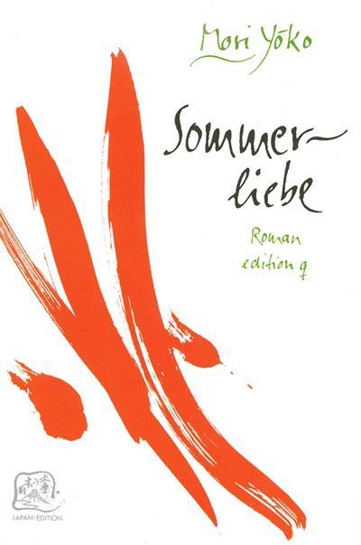 Sommerliebe / Liebesgeschichten. Drei Erzählungen