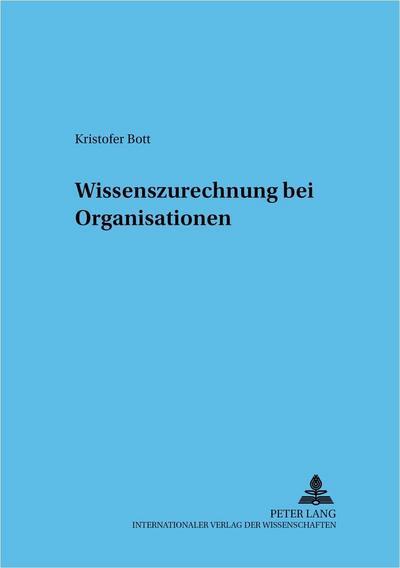 Wissenszurechnung bei Organisationen