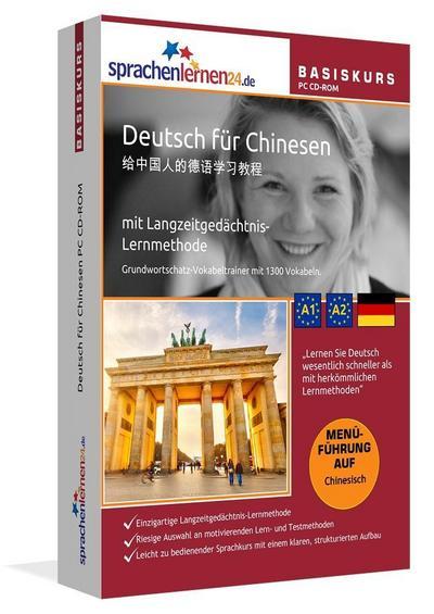 Sprachenlernen24.de Deutsch für Chinesen Basis PC CD-ROM