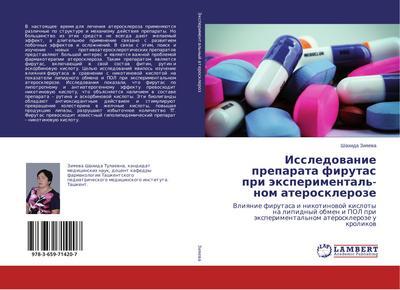 Issledovanie preparata firutas pri jexperimental'-nom ateroskleroze