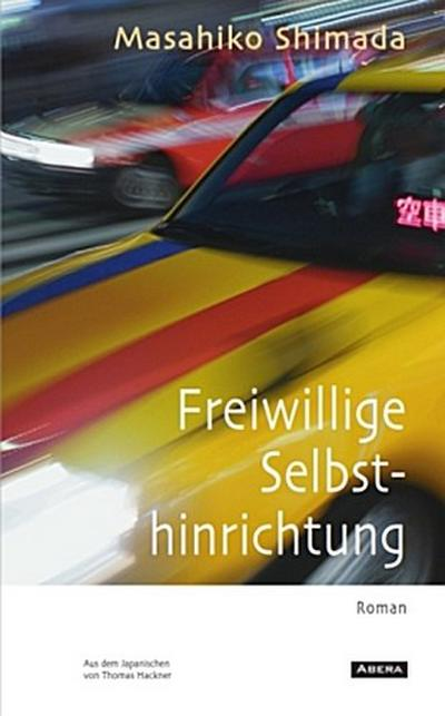 Freiwillige Selbsthinrichtung