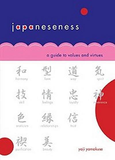 Japaneseness
