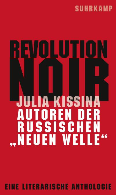 Revolution Noir