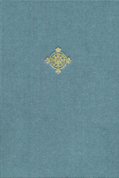 Orden Pour le mérite für Wissenschaften und Künste: 2007-2008