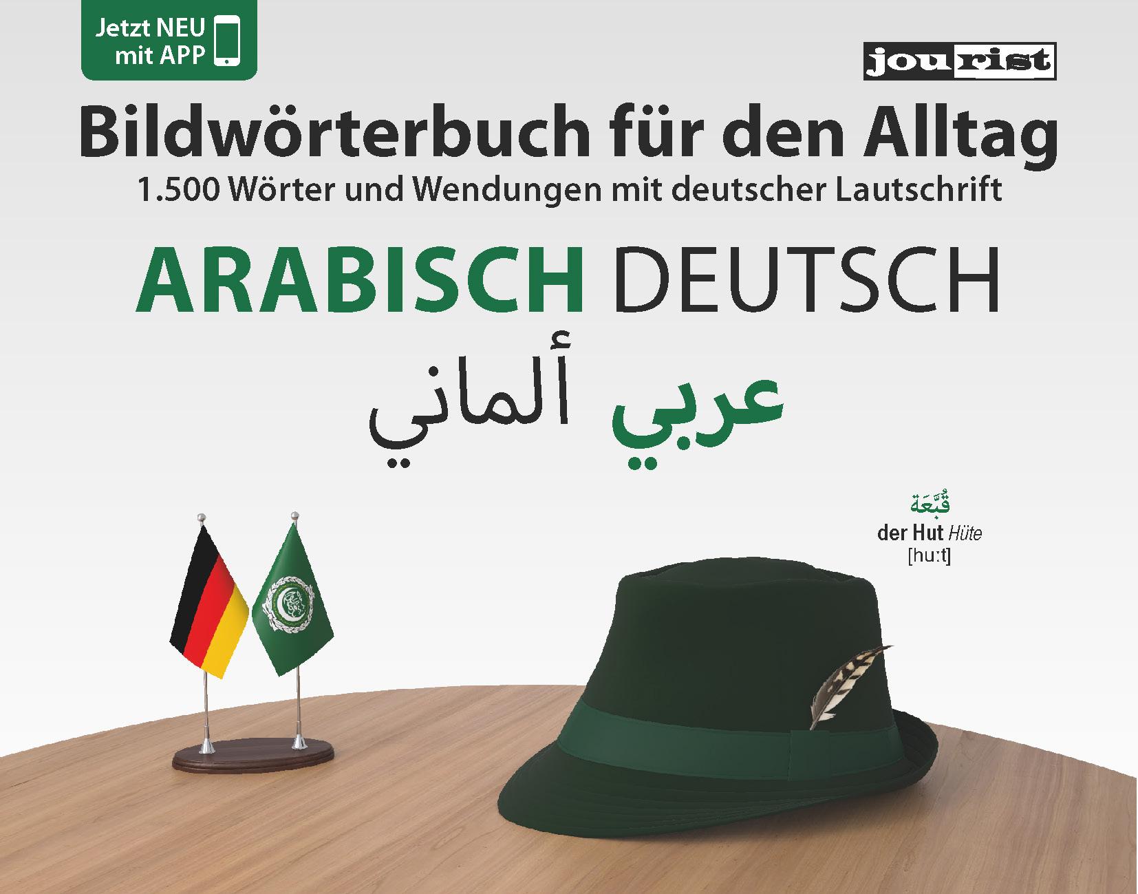 Bildwörterbuch für den Alltag Arabisch-Deutsch, Igor Jourist
