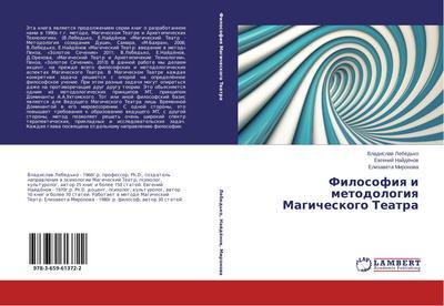 Filosofiya i metodologiya Magicheskogo Teatra