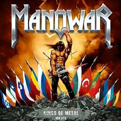 Kings Of Metal Mmxiv (Silver E