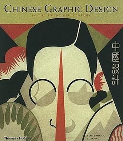 Chinese Graphic Design in the Twentieth Century