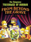Simpsons Treehouse of Horror 07