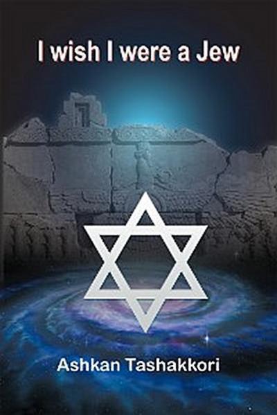 I Wish I Were a Jew