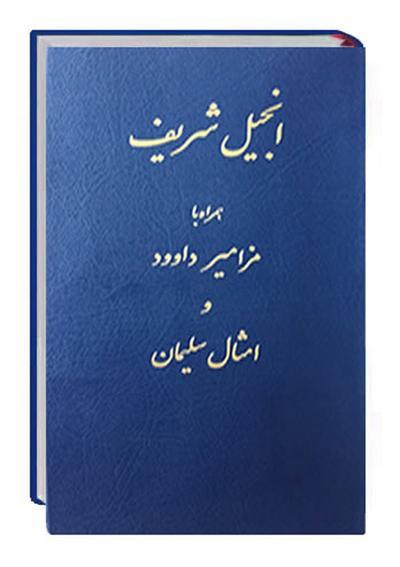 Bibelausgaben Neues Testament Persisch, Farsi Übersetzung in Gegenwartssprache