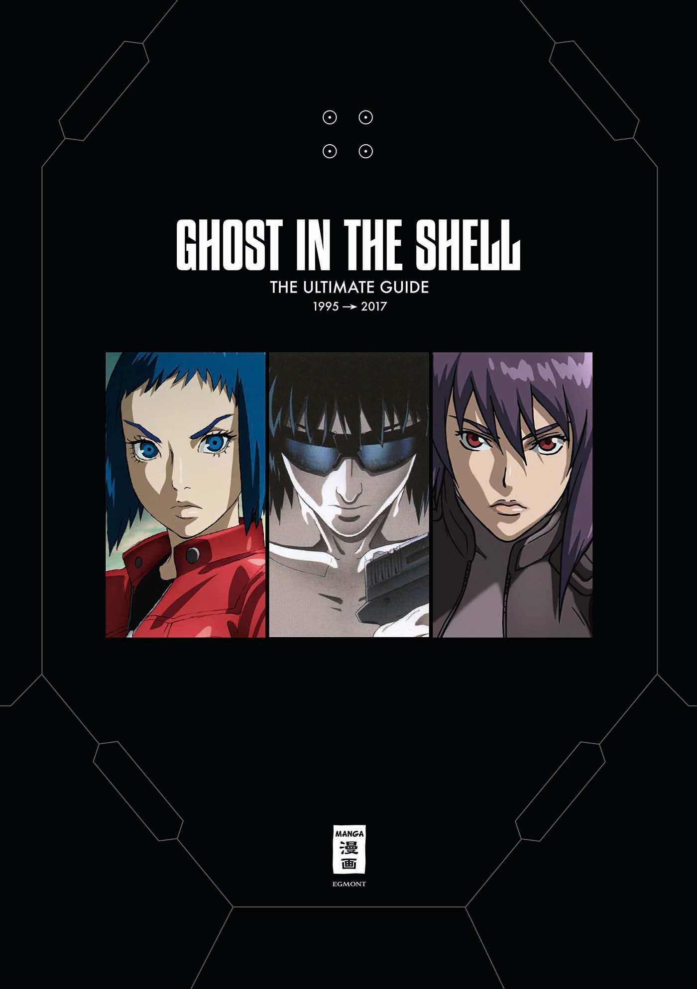 Ghost in the Shell - The Ultimate Guide | Masamune Shirow |  9783770496853