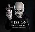 Mission (Limited Deluxe Edition)