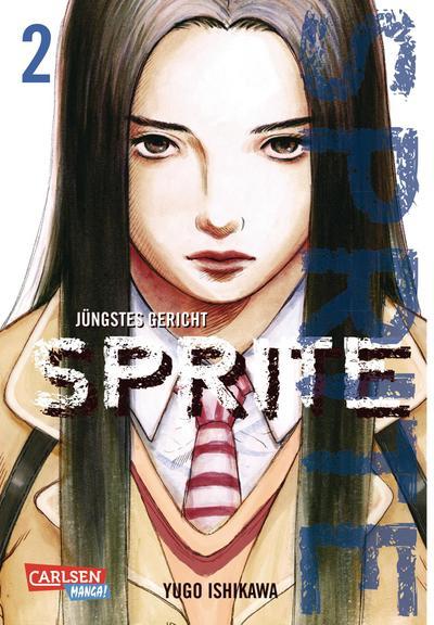 Sprite 02