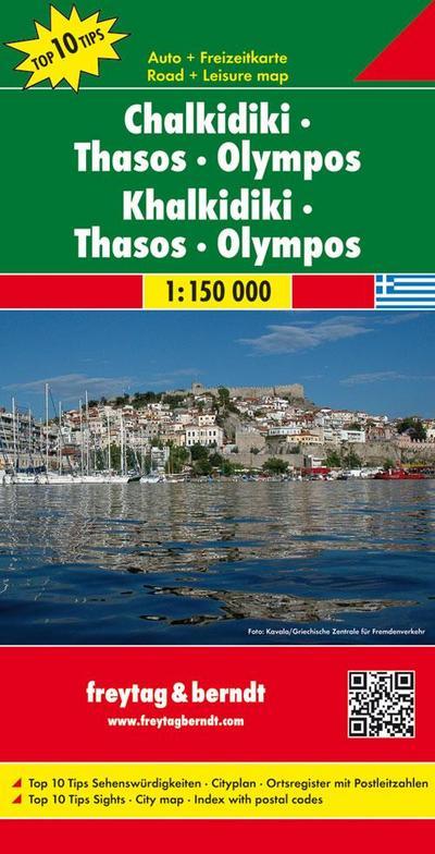 Chalkidiki - Thasos - Olympos 1 : 150 000