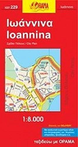Ioannina 1 : 8 000,