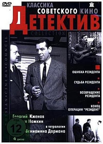 Die Klassik des Sowjetischen Kinos, 4 DVD (OmU)