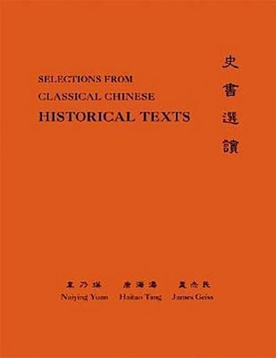 Classical Chinese (Supplement 3): Selections from Historical Texts
