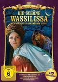 Märchen Klassiker: Die schöne Wassilissa