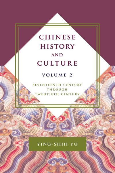 Chinese History and Culture