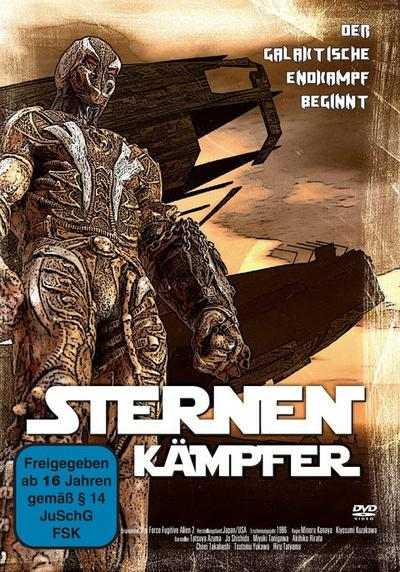 Sternenkämpfer - KNM Home Entertainment Gmbh - DVD, Deutsch, Minoru Kanaya, Japan, Japan