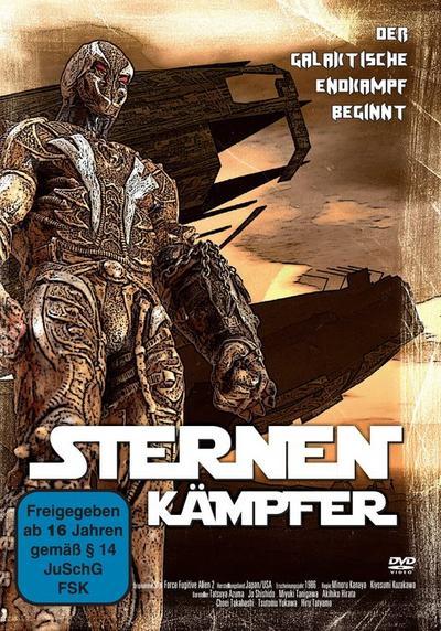 Sternenkämpfer - KNM Home Entertainment Gmbh - DVD, Deutsch, Minoru Kanaya, Japan, Japan