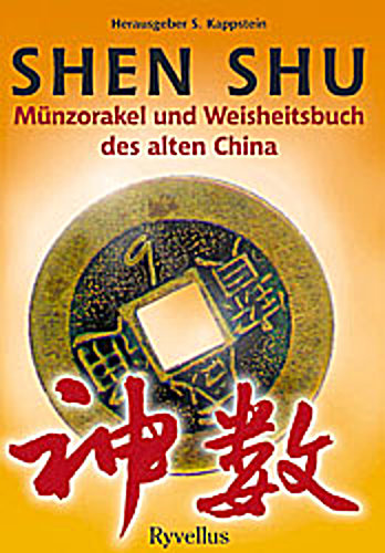 Shen Shu Liang Zhuge