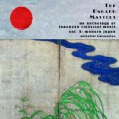 The Ongaku Masters,Vol. 3