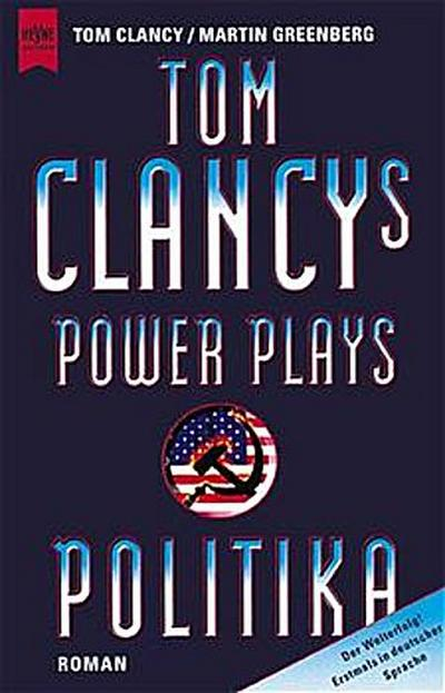 Power Plays - Politika