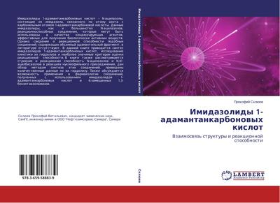 Imidazolidy 1-adamantankarbonovykh kislot