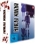 Mirai Nikki - DVD 1 mit Sammelschuber (Limited Edition)