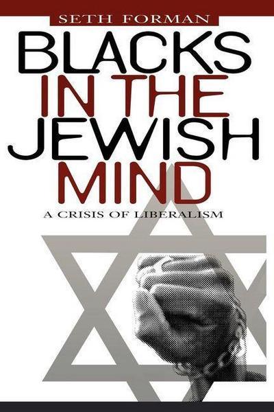 Blacks in the Jewish Mind