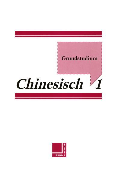 Grundstudium Chinesisch 1