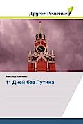 11 Dnej bez Putina