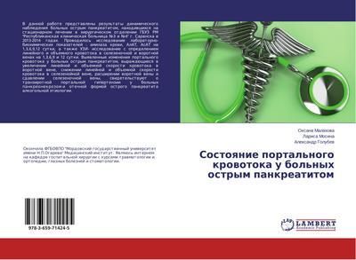 Sostoyanie portal'nogo krovotoka u bol'nyh ostrym pankreatitom