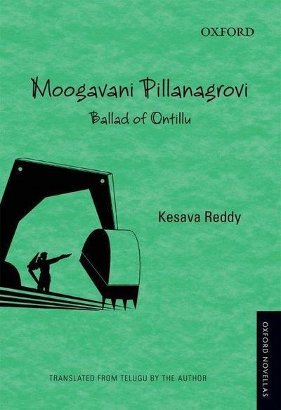 Moogavani Pillanangrovi: Ballad of Ontillu