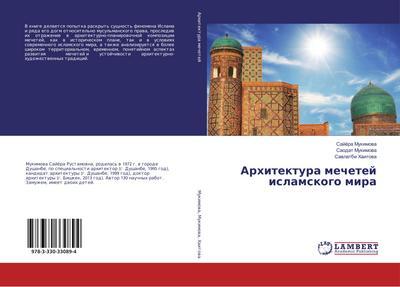 Arhitektura mechetej islamskogo mira