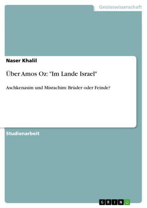 """Über Amos Oz: """"""""Im Lande Israel"""""""" Naser Khalil"""