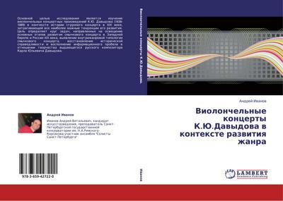 Violonchel'nye koncerty K.Ju.Davydova v kontexte razvitiya zhanra