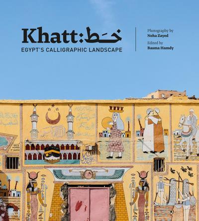 Khatt