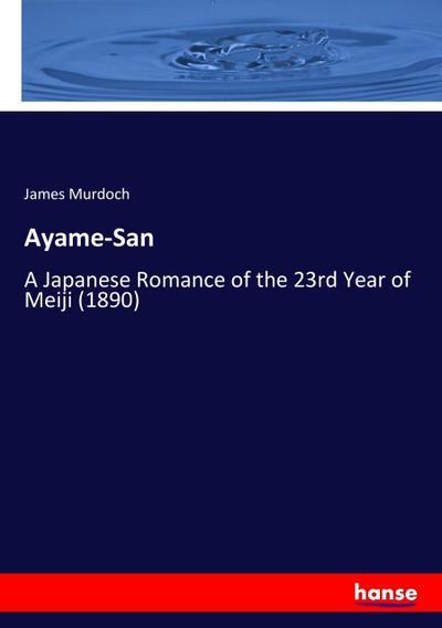 Ayame-San
