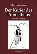 Der Kurier des Prometheus