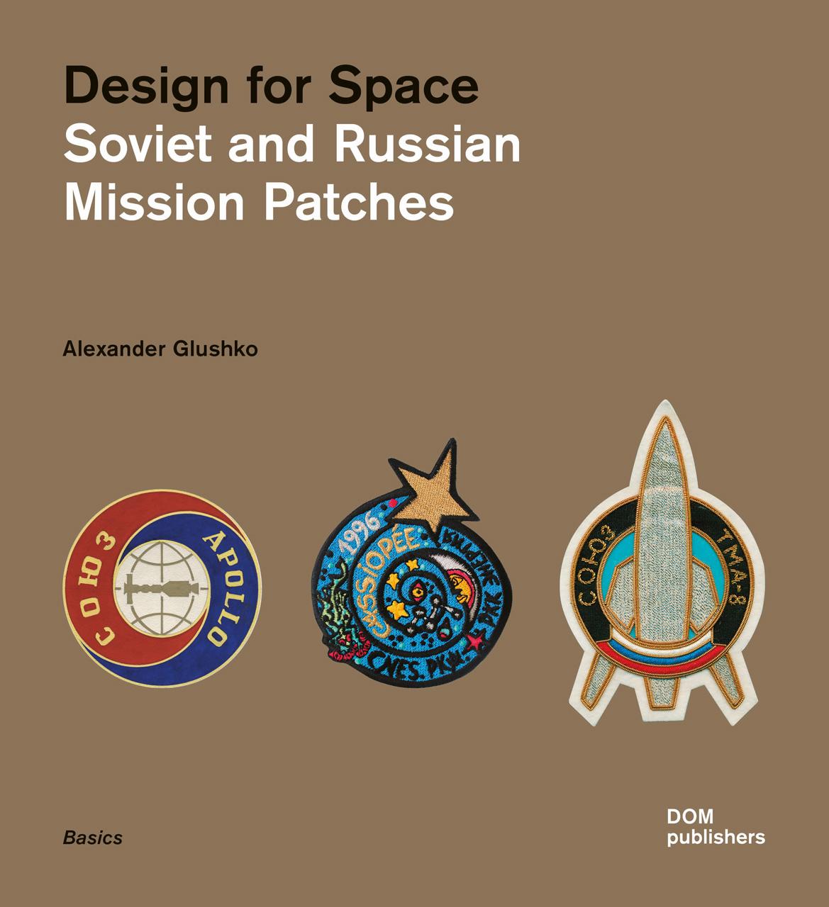 Design for Space Alexander Glushko 9783869223285