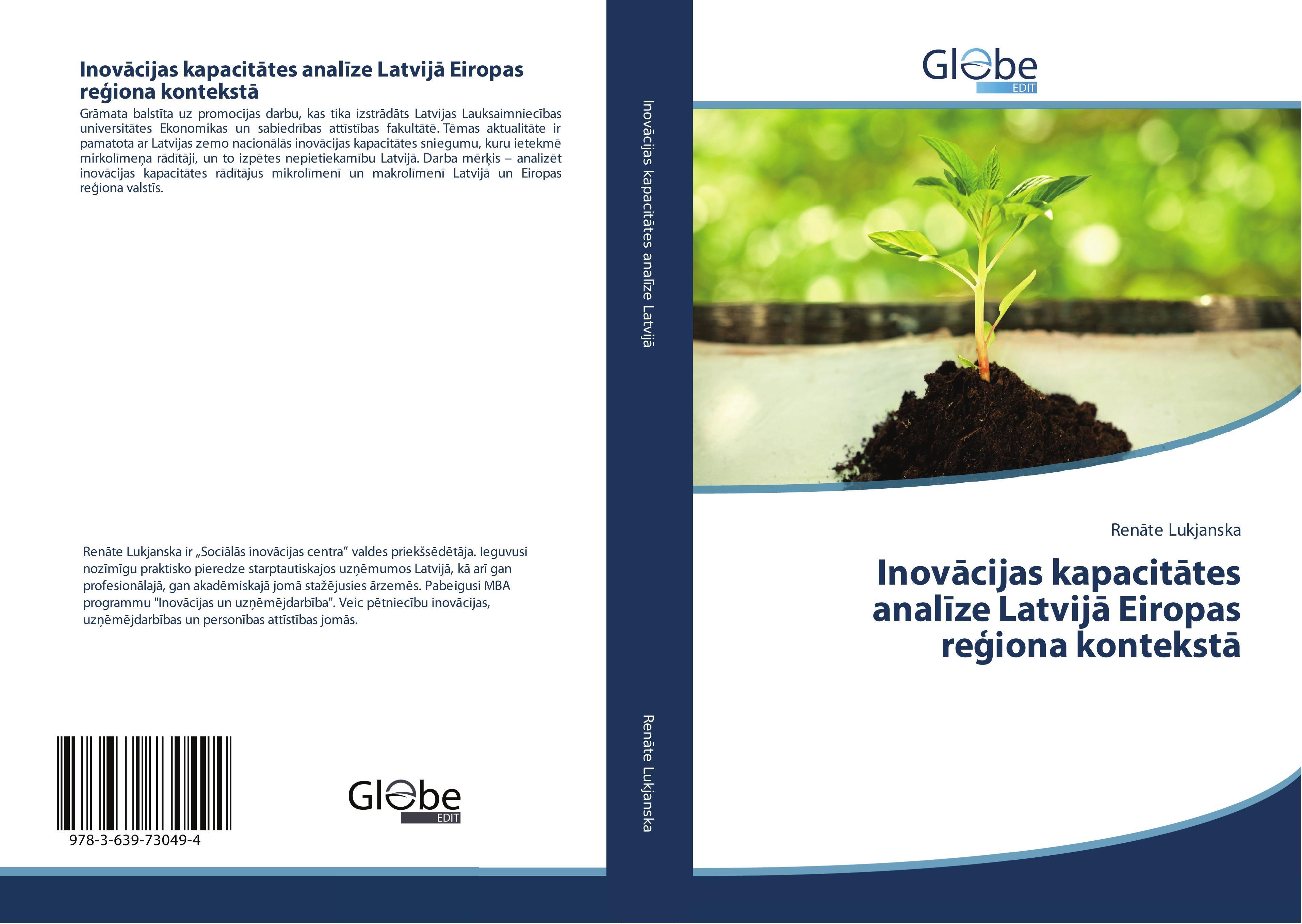 Inovacijas kapacitates analize Latvija Eiropas regiona konte ... 9783639730494