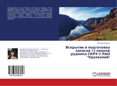 Vskrytie i podgotovka zapasov 14 paneli rudnika SKRU-3 PAO