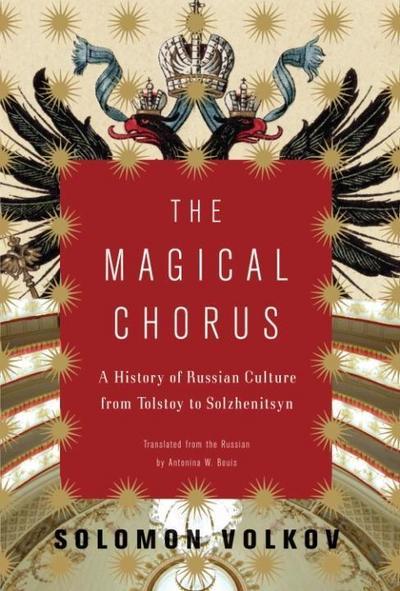 Magical Chorus