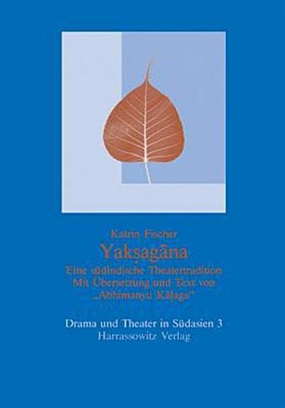 Yaksagana -  Eine Einführung in eine südindische Theatertradition