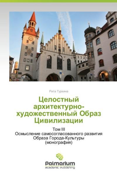 Tselostnyy arkhitekturno-khudozhestvennyy Obraz Tsivilizatsii