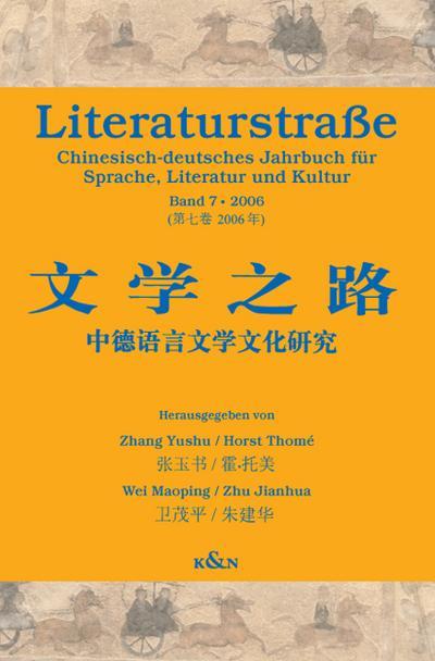 Literaturstraße